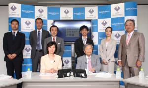 日本公認会計士協会『公認会計士 シャキッ!と会議』