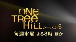 スーパー!ドラマTV『One Tree Hill』シーズン5 トレーラー