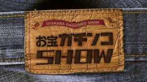 ヒストリーチャンネル『お宝ガチンコSHOW』